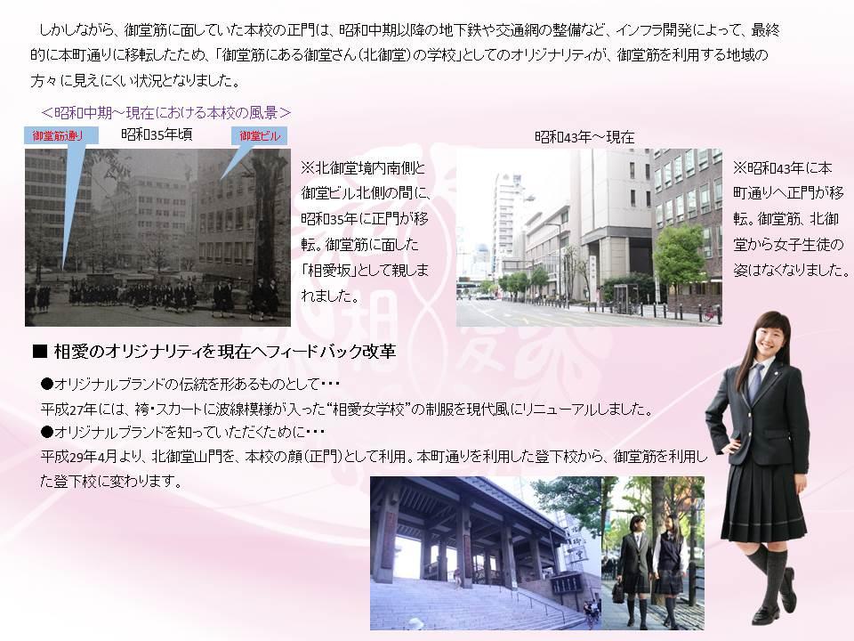 http://www.soai.ac.jp/information/news/1703_pressrelease04.JPG