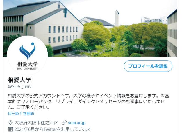 Twitter_pic.jpg