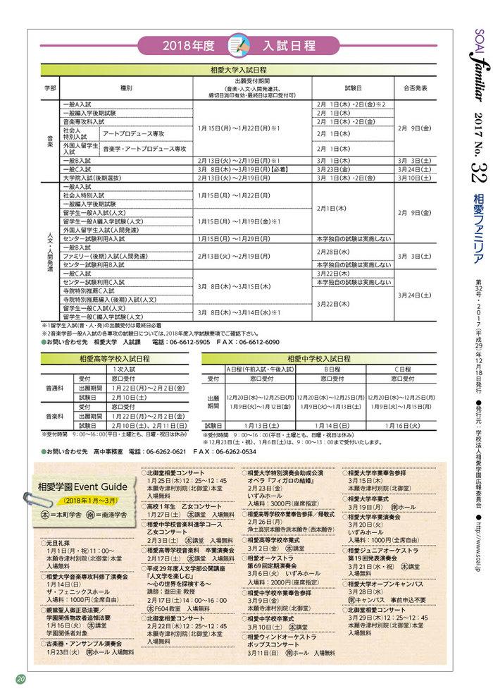 SoaiFamiliar_32_H20.jpg