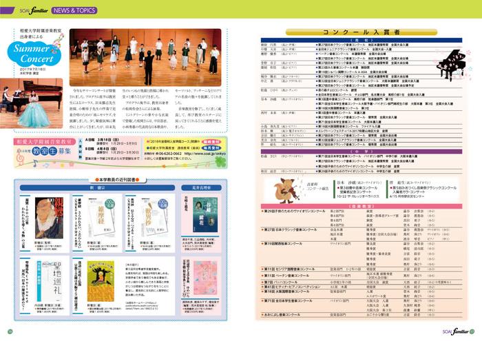 SoaiFamiliar_32_P16_17.jpg