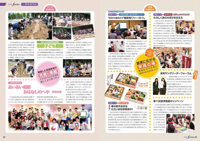 2018_familiar_no33_0005.jpg