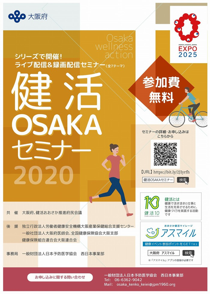 20201204_kenkatsu.jpg